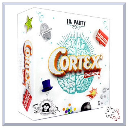 CORTEX challenge 2 - IQ PARTY